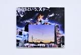 09-From dusk till silent night (Xmas-motif bag